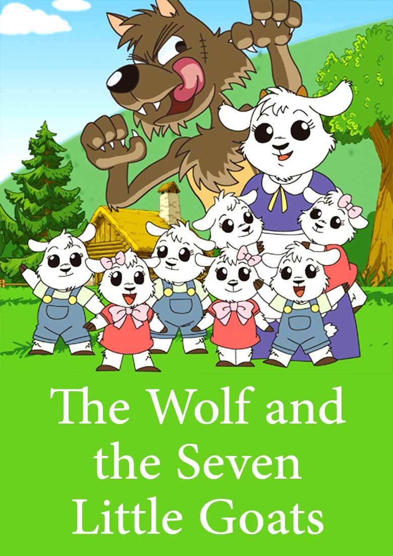 کارتن The Wolf and the Seven Little Goats